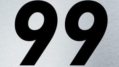 Photo of تفسير رقم 99 في المنام