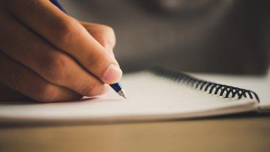 معنى حلم الكتابة بالمنام