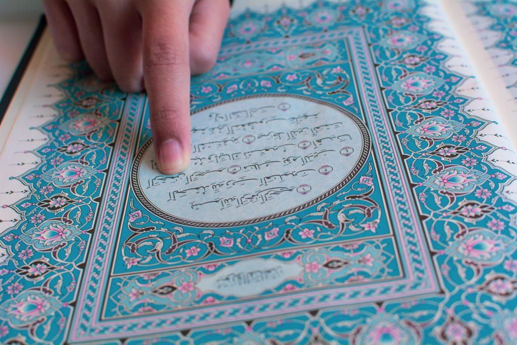 رؤيا العبد نفسه بين يدى ربه عز وجل فى منامه