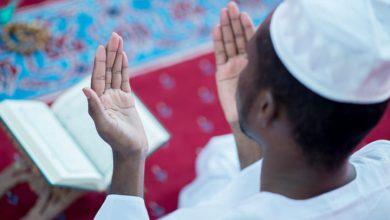 Photo of دعاء الإمام المهدي لشفاء المريض