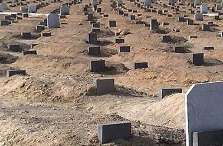 Photo of ما يقرأ عند زيارة القبور