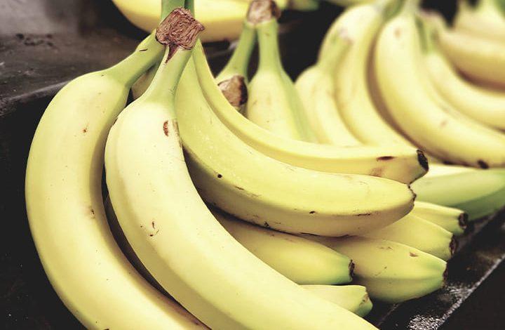 رمز الموز فى المنام