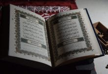 Photo of 3 سور تبعد الحسد والعين