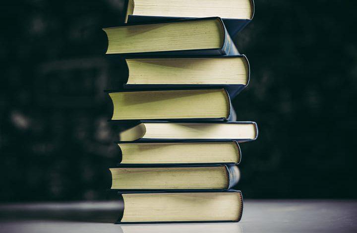 الكتاب الأخضر في المنام