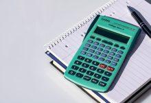 تفسير رؤية الآلة الحاسبة في المنام للعزباء