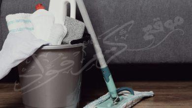 تنظيف بيت الغير في المنام