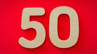 رقم 50 في المنام