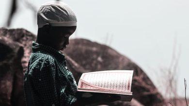 تفسير حلم قراءة القران في المنام للعزباء