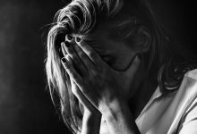 علاج الحالة النفسية بالقران