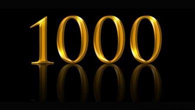 رقم 1000 فى المنام