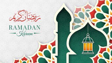 شهر رمضان في المنام للعزباء