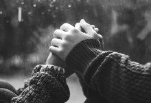 كيف اعالج نفسي من الحب من طرف واحد