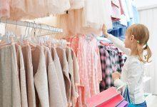 تفسير رؤية الثياب الجديدة في المنام