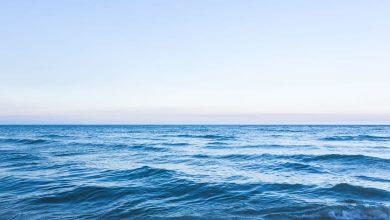 الخوف من البحر في المنام