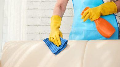 تفسير حلم تنظيف بيت الأقارب للمتزوجه