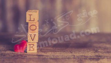 علامات الحب من طرف واحد للبنت
