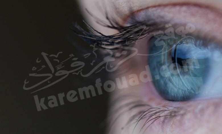 هل التنميل من علامات خروج العين
