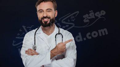 رؤية عيادة الطبيبة في المنام