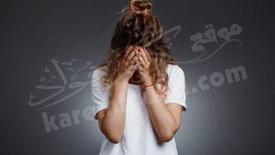 أعراض الفتاة المربوطة عن الزواج