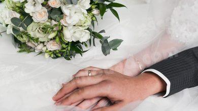 علاج سحر تعطيل الزواج للبنات